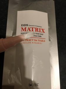 DDS マトリックス ネイルエキス-4