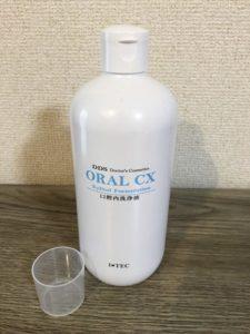 オーラルCX