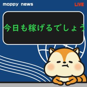 moppy-news
